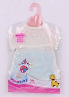 Одежда для пупса Baby Born (Беби Борн) DBJ-440
