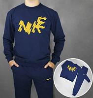 Спортивный костюм Nike(темно-синий), Реплика