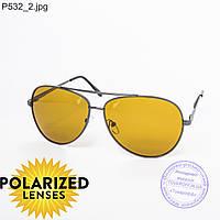 Очки для водителей поляризационные P532