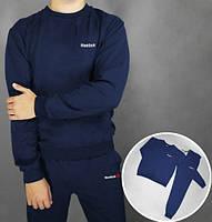 Спортивный костюм Reebok(темно-синий), Реплика
