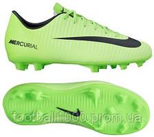 Детские футбольные бутсы Nike Mercurial Vapor XI FG 831945-303