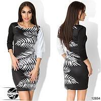 Стильное черно-белое платье с рукавом три четверти. Модель 12854.