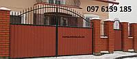 Ворота закрытые профнастилом 6450