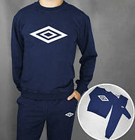 Спортивный костюм Umbro(синий)