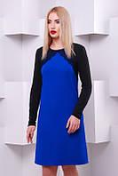 Стильное женское платье Elizabeth электрик  FashionUp 42-48  размеры