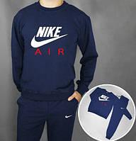 Спортивный костюм Nike AIR, Реплика