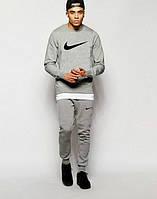 Спортивный костюм Nike(серый), Реплика