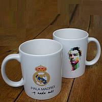 "Чашка  ""REAL - Cristiano"", фото 1"