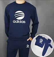 Спортивный костюм Adidas(темно-синий с белым), Реплика