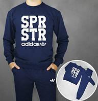 Спортивный костюм Adidas Superstar(темно-синий с белым)