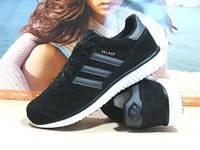 Кроссовки Adidas Palace черные 43 р.