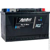 Автомобильный Аккумулятор Autopart Euro Plus 125Ач 12В (ARL125-P00)