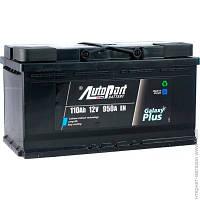 Автомобильный Аккумулятор Autopart Autopart Plus 110Ач 12В (ARL110-002)