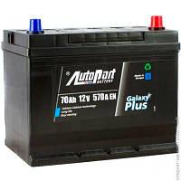 Автомобильный Аккумулятор Autopart Japan Euro Plus 70Ач 12В (ARL070-080)