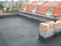 Гидроизоляция плоской кровли Киев