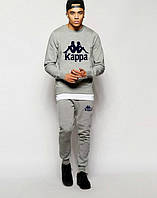 Спортивный костюм Kappa(серый с эмблемой)