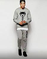 Спортивный костюм Venum(серый с эмблемой), Реплика
