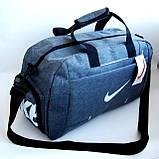 Спортивная сумка Nike. Дорожная сумка. Сумки Найк. Сумка в спортзал. Сумка с отделом для обуви., фото 2