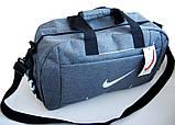 Спортивная сумка Nike. Дорожная сумка. Сумки Найк. Сумка в спортзал. Сумка с отделом для обуви., фото 3