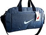 Спортивная сумка Nike. Дорожная сумка. Сумки Найк. Сумка в спортзал. Сумка с отделом для обуви., фото 5