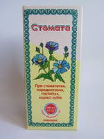"""""""Стомата"""" 50 мл. Лечение пародонтоза,стоматитов,гингивитов"""