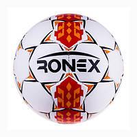 Мяч футзальный Ronex (Hummer) №4 (RX-D4HUM)