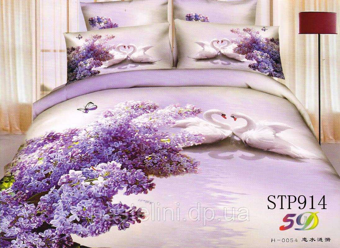 Love you  семейный комплект постельного белья  Сирень