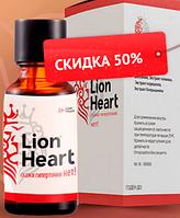 Капли Lion Heart Лайон харт от гипертонии. Официальный сайт, официальный сайт
