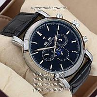 Практичные мужские наручные часы Vacheron Constantin Malte Perpetual Calendar AA Black-Silver-Black