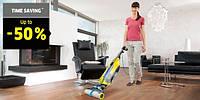 Пылесос для влажной уборки FC 5 Premium