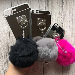 Силиконовый зеркальный чехол с брелком помпоном iPhone 5/5s/SE