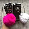 Силиконовый зеркальный чехол с брелком помпоном iPhone 5/5s/SE, фото 3