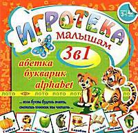 Настольная игра Изучение языков для детей от 3-х лет Лото «Игротека малышам 3 в 1» ТМ Мастер