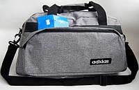 Спортивная сумка adidas. Стильная спортивная сумка. Сумки адидас. Спортивные сумки.