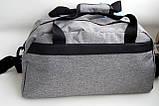 Спортивная сумка adidas. Стильная спортивная сумка. Сумки адидас. Спортивные сумки., фото 3