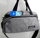 Спортивная сумка adidas. Стильная спортивная сумка. Сумки адидас. Спортивные сумки., фото 5