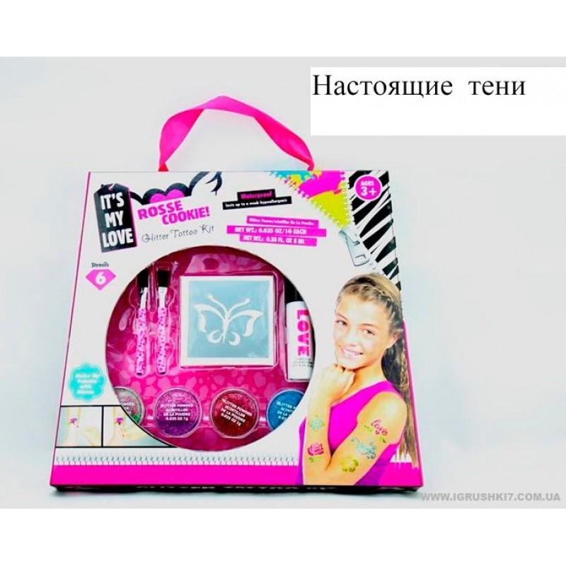 "Набор для творчества ТАТУ JX 20138 - Интернет-магазин ""Гранд""  в Киеве"