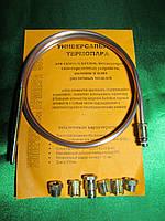 Термопара Универсальная 900 мм(для котлов,конвекторов, газогорелочных устройств,колонок, газ.плит)