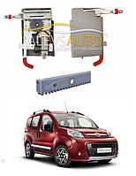 Электропривод сдвижной двери для Fiat Fiorino 2008-2016    1-но моторный,Львов
