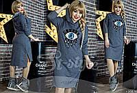Платье большого размера, .ткань:Турецкая двухнитка (под джинс) 3 расцветки , фото реал вб № 589