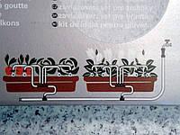 Комплект капельного полива для 12растений.Германия
