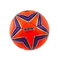 Мяч футзальный Star Red Cordly