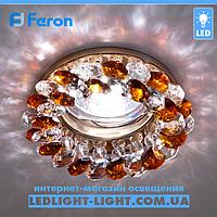 Врезной точечный светильник Feron CD4141 коричневое - золото