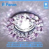 Врезной точечный светильник Feron CD4141 сиреневый - хром