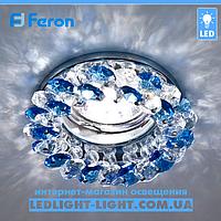 Врезной точечный светильник Feron CD4141 синий - хром