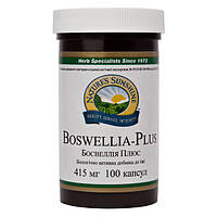 Boswellia Plus Босвелия Плюс