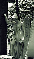 Парковая скульптура С - 313