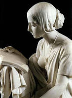 Скульптура женщины С - 315