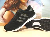Кроссовки мужские Adidas Palace (реплика) черные 43 р., фото 1