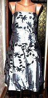 Платье- сарафан нарядное . Р 44-46-48.